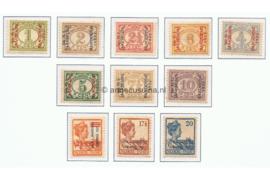 NVPH 149-159 Ongebruikt Opdruk 3e N.I. JAARBEURS BANDOENG 1922 op frankeerzegels der uitgiften 1912-1930 en 1913-1932 in verschillende kleuren 1922