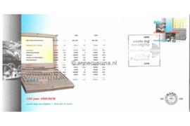 NVPH E406 100 jaar VNO-NCW 1999