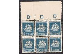Suriname NVPH 159 Postfris  FOTOLEVERING (1 1/2 cent) (Blokje van zes) Scheepje 1936