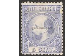Nederland NVPH 7  (7IIE Lijntanding 13 1/4 x 14 kl.g. Type II) Ongebruikt ZONDER GOM FOTOLEVERING (5 cent) 3e emissie Koning Willem III 1867-1868