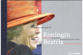 NVPH PR7 Postfris Prestigeboekje Zilveren Regeringsjubileum 2005