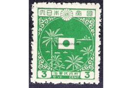 Borneo en de Grote Oost NVPH JB2 (3 cent) Ongebruikt Frankeerzegels 1943