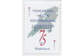 NVPH 1385 Postfris 75 jaar Vereniging van Nederlandse Gemeenten 1987