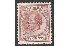 Nederland NVPH 20 Ongebruikt FOTOLEVERING (7 1/2 cent) Koning Willem III 1872-1888