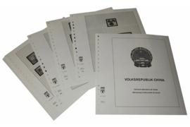 Lindner Inhouden / T-Voordruk albumbladen met folie voorbladen met stroken (Inhoud) China Volksrepubliek 2005-2008 (50 bladen) (Lindner 159-05)