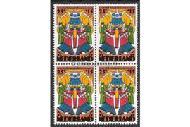 Nederland NVPH 1046 Postfris (25 + 15 cent) (Blokje van vier) Zomerzegels 1974