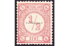Nederland NVPH 30b Ongebruikt (1/2 cent) Drukwerkzegels (Nieuwe druk met synthetische drukinkt) 1894