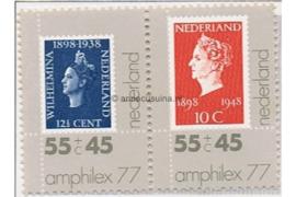 Nederland NVPH 1139/1140a Postfris Paar Amphilex '77 1977