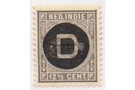 NVPH D2  Ongebruikt (12 1/2 cent) Frankeerzegel der uitgiften 1892-1897, overdukt in zwart 1911