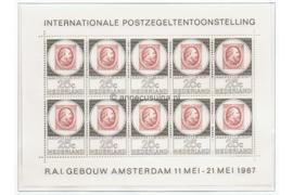 Nederland NVPH V887 Postfris Velletje met 10 zegels van 25 cent, Postzegeltentoonstelling Amphilex '67 1967