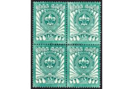 Indonesië Zonnebloem 137 Postfris (15 + 10 sen) (Blokje van vier) Zegels met toeslag ten bate van de eerste nationale Jamboree te Pasar Minggu (Jakarta) 1955