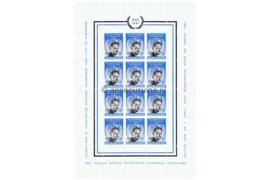 Suriname NVPH 376(B) VEL Postfris (10 cent) Herdenking Dag Hammarskold (Lijntanding 12 1/2) 1962