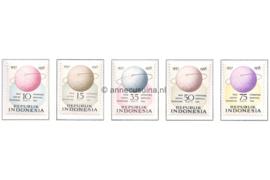 Indonesië Zonnebloem 223-227 Postfris Het Internationaal Geophysisch Jaar 1958