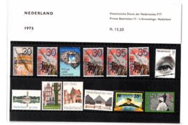 Zeer Zeldzaam! Nederland 1975 Jaargang Compleet Postfris in Originele verpakking