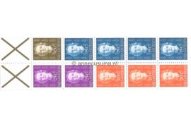 Nederlandse Antillen INHOUD van NVPH PB 3A (rechts) Postfris Postzegel-/Automatenboekje Type Hartz, 4 x no. 606 + 3 x no. 607 + 2 x no. 608 + 1 x no. 609 (bruin kruis) 1979