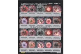 Nederland NVPH V2540-2549 Postfris Decemberkraszegels vel met 2x10 zegels 2007