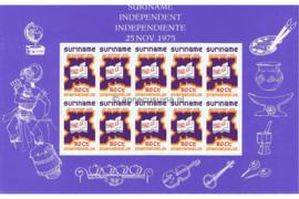 Zonnebloem 5 Postfris (10x50 cent) Siervel Onafhankelijkheid Suriname 1975