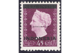 Indonesië Zonnebloem 5D / NVPH 355b Ongebruikt FOTOLEVERING (45 cent) Hulpuitgifte. Opdruk Indonesië in zwart op zegels der uitgifte 1945 en 1948 1948-1949