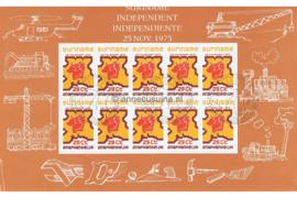 Zonnebloem 4 Gestempeld (10x25 cent) Siervel Onafhankelijkheid Suriname 1975