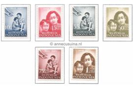 Indonesië Zonnebloem 214-219 Postfris Zegels met toeslag ten bate van weeskinderen 1958
