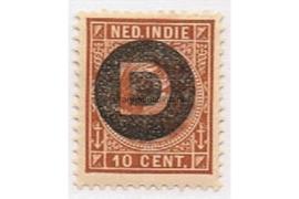 NVPH D1 Gestempeld (10 cent) Frankeerzegel der uitgiften 1892-1897, overdukt in zwart 1911