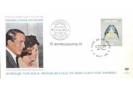 (Palmboom) NVPH E41 Huwelijk prinses Beatrix en Claus 1966