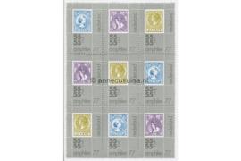 Nederland NVPH 1098/1100b Postfris Blok met 9 zegels Amphilex '77 1976