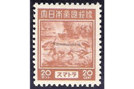 Sumatra NVPH JS8 (20 cent) Ongebruikt Frankeerzegels 1943-1944