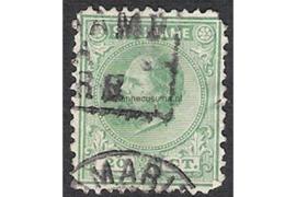 Suriname NVPH 9 Gestempeld FOTOLEVERING (20 cent) Koning Willem III 1873-1889