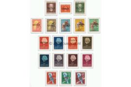 West-Nieuw-Guinea (UNTEA) NVPH 1-19 Postfris Overdrukken op postzegels van Nederlands Nieuw Guinea
