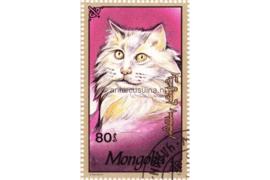 Mongolië Michel 2333 Gestempeld Katten 1991