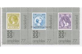 Nederland NVPH 1098/1100a Postfris Strook van 3 Amphilex '77 1976