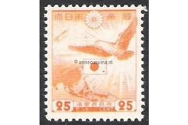 Borneo en de Grote Oost NVPH JB8 (25 cent) Ongebruikt Frankeerzegels 1943
