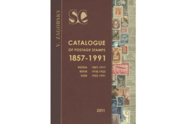 Catalogue of Russian and Soviet Postage Stamps (Zagorsky) 1857-1991