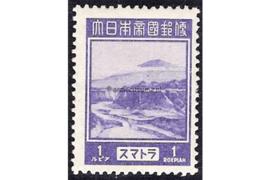 Sumatra NVPH JS12 (1 roepiah) Ongebruikt Frankeerzegels 1943-1944