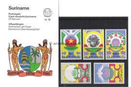 Republiek Suriname Zonnebloem Presentatiemapje PTT nr 12 Postfris Postzegelmapje Vijf jaar Revolutie 1985