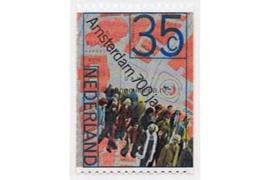 Nederland NVPH 1067A Postfris (35 cent) Rolzegel aan 2 zijden ongetand Waardeverandering 700 jaar Amsterdam 1975