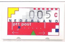 SPECIALITEIT! Nederland NVPH AU1 Postfris MET RUGNUMMER 0845 (5 cent) Automaatstroken, Voordrukzegel voor Klüssendorf-automaat 1996