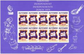 Zonnebloem 5 Gestempeld (10x50 cent) Siervel Onafhankelijkheid Suriname 1975