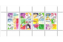 Nederlandse Antillen NVPH 1472 Postfris Blok Kinderzegels 2003