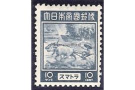 Sumatra NVPH JS7 (10 cent) Ongebruikt Frankeerzegels 1943-1944