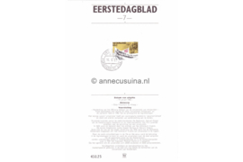 Nederland Importa EDB7 (NVPH 1260) Eerstedagblad 350 jaar Universiteit van Amsterdam 1982