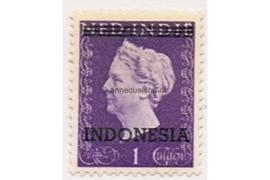 Indonesië Zonnebloem 12 / NVPH 371 Postfris Hulpuitgifte. Opdruk Indonesië in zwart op zegels der uitgifte 1948 De oude naam Ned. Indië met drie strepen doorbalkt 1949