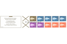 Nederlandse Antillen NVPH PB 3A (rechts) Postfris Postzegel-/Automatenboekje Type Hartz, 4 x no. 606 + 3 x no. 607 + 2 x no. 608 + 1 x no. 609 (bruin kruis) 1979