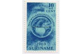 NVPH 511 Postfris (10 + 5 cent) Paaszegels 1969