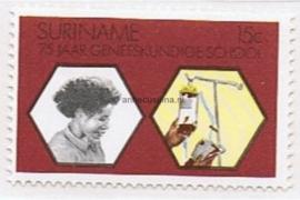NVPH 621 Postfris (15 cent) 75 jaar Geneeskundige School 1974
