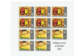 Koopjeshoek! Nederland NVPH 854 Ongebruikt FOTOLEVERING met middenvouwtje, Blok Kinderzegels, Kindertekeningen 1965
