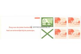 Republiek Suriname Zonnebloem PB 1b Postfris Postzegelboekje 4 x 35 ct + 1 x 10 ct + groen adreaskruis  en met tekst 1976