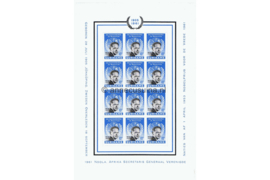 NVPH 376A VEL Postfris (10 cent) Herdenking Dag Hammarskold Lijntanding 11 3/4 1962