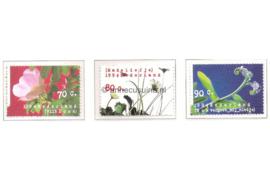 NVPH 1601-1603 Postfris Natuur en Milieu, bloemen 1994
